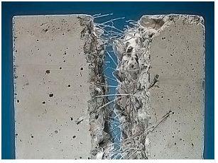 бетон сломан