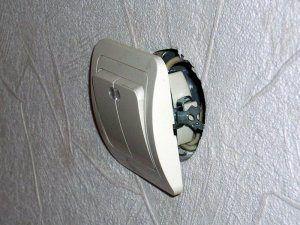 демонтаж электричество