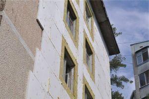 утепление стен здания