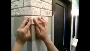 плитку на стены