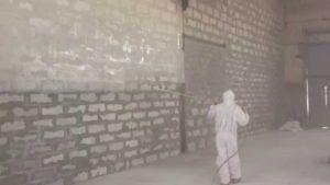 распылить на стену