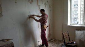 очистить стену