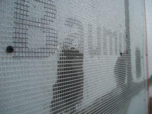 сетка на стену
