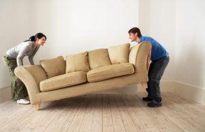 вынести мебель