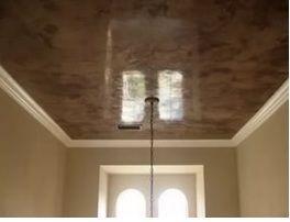 «Мраморный» потолок