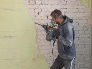 Подготовка основания к выполнению ремонтных работ