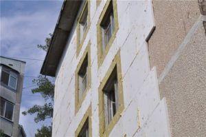 Утепление снаружи панельной многоэтажки