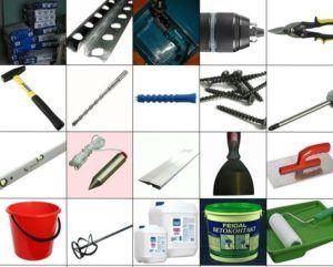 Инструменты и материалы для работы.
