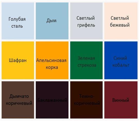 цвета лофта