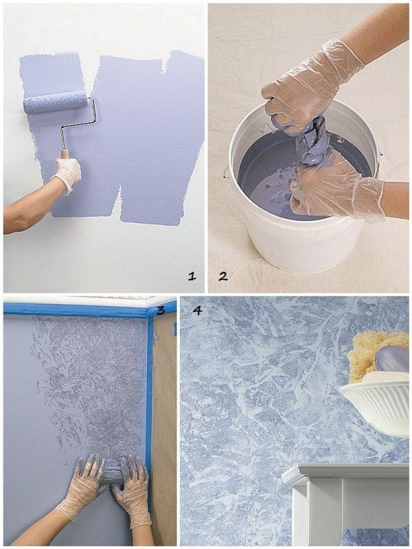 окраска стены