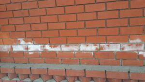 стена соли