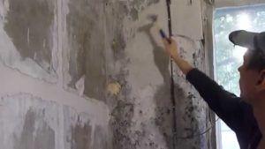 выровнять бетон