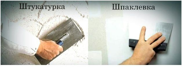 Надо ли шпаклевать стены под обои