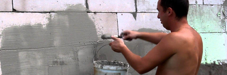стены бетон