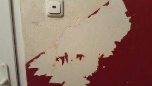 убрать краску