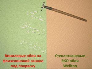Сравнение стеклообоев с виниловым аналогом по прочности