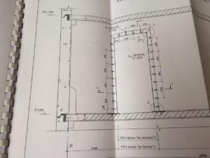 В соответствии с полученными данными составляется проект, в котором учитываются все особенности постройки и указываются параметры и материалы, используемые при проведении предстоящих работ.